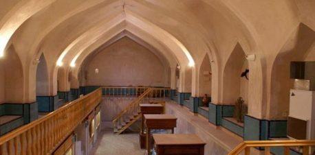 حمام ظهیرالاسلام