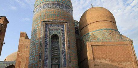 آرامگاه شیخ صفی الدین