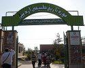 موزه ی تاریخی-طبیعی اردبیل