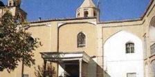 کلیسا گریگور