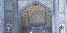 مسجد آقا نور