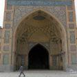 مسجد حکیم