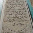 مسجد حاج جعفر محمد آباده ای