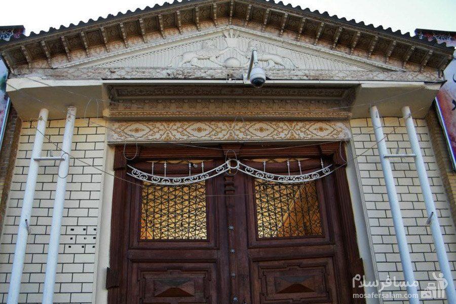 درب ورودی باغ عفیف آباد
