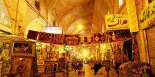 معماری زندیه در بازار وکیل فارس