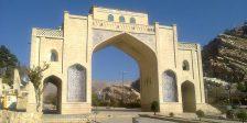 دروازه خروجي شهر شيراز