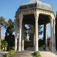 مقبره ی حافظ در شیراز