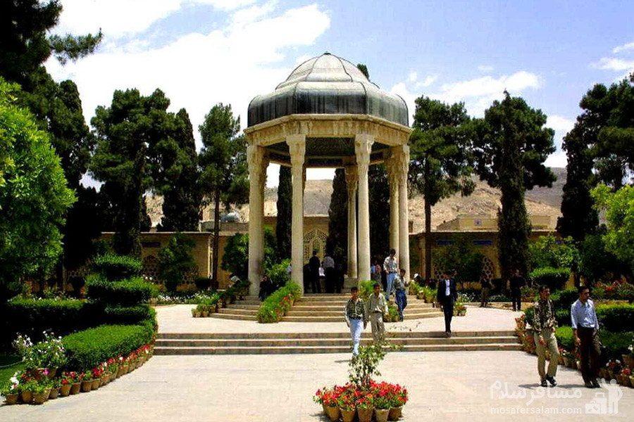 باغ حافظیه