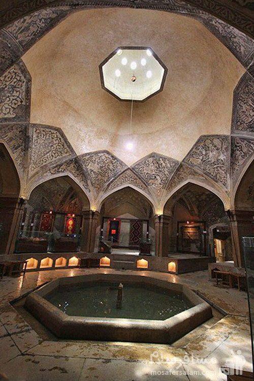 حوض آب سرد در حمام وکیل شیراز