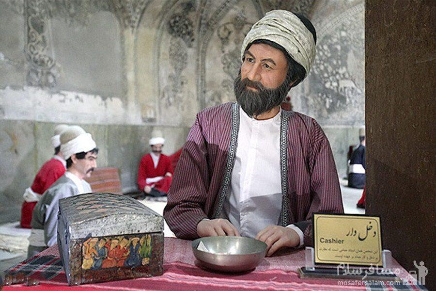 نمادی از دخل دار حمام وکیل شیراز