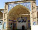 مسجد نو