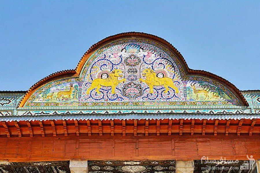 تاج بنای نارنجستان قوام در شیراز