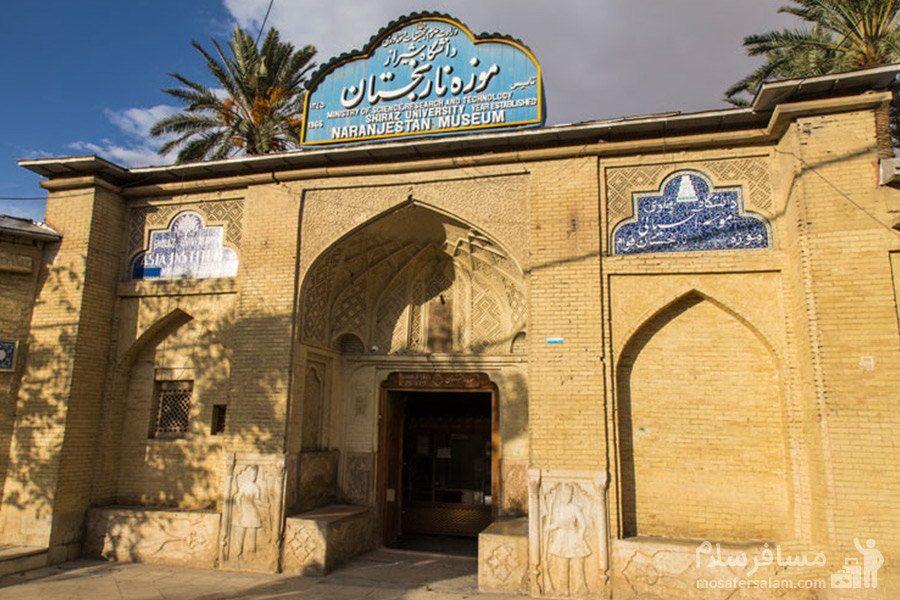 نمای بیرونی ورودی نارنجستان قوام در شیراز