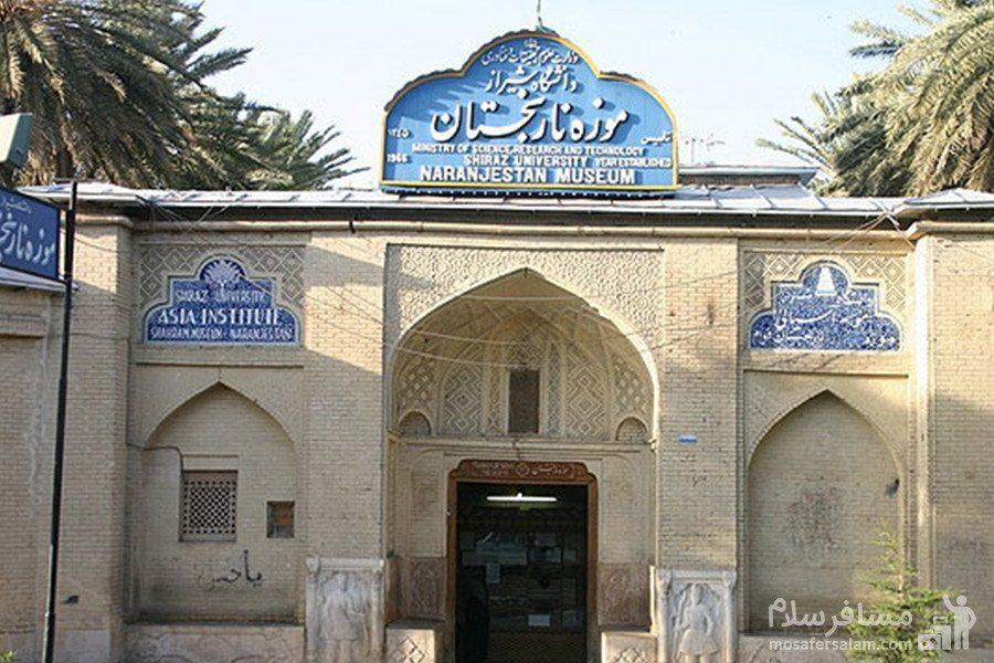 ورودی اصلی نارنجستان قوام در شیراز