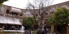 حوض و فواره سرای مشیر شیراز