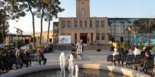 باغ موزه ی قصر