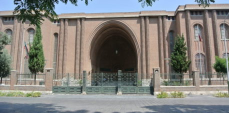 موزهٔ ملی ایران