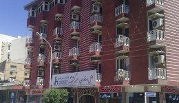 هتل امیرکبیر آبادان