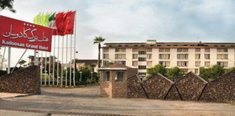 هتل کادوسان