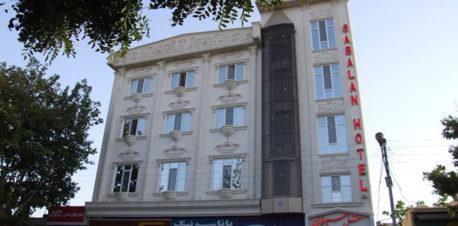 هتل سبلان