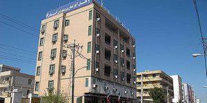 هتل آسمان 2 بوشهر