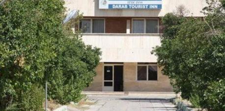 هتل جهانگردی داراب