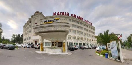 هتل بزرگ گیلان کادوس رشت