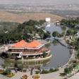 هتل عباس آباد همدان