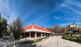 هتل جهانگردی خرم آباد