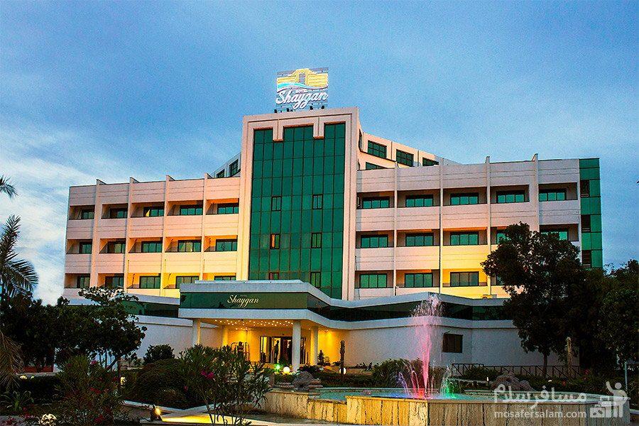 نما هتل شایگان