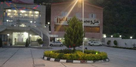 هتل البرز لاهیجان