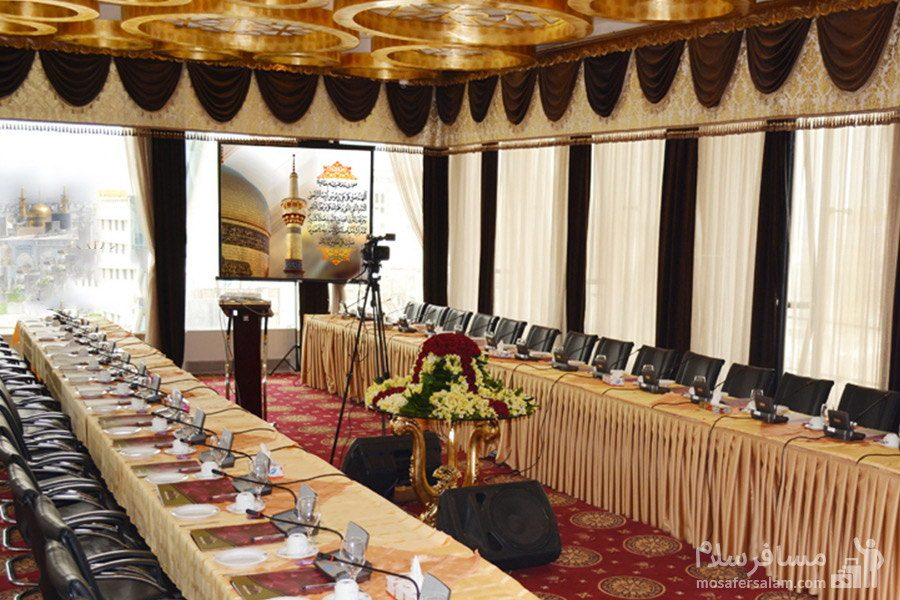 سالن اجتماعات هتل الماس مشهد