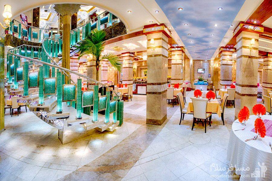 رستوران هتل الماس مشهد