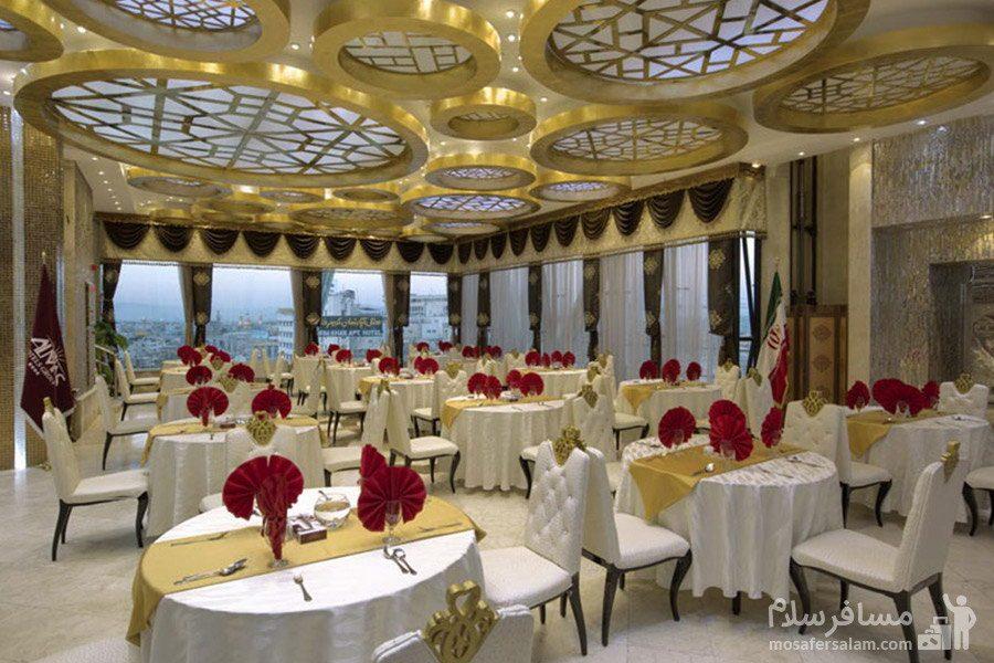 سالن مجالس عروسی هتل الماس مشهد