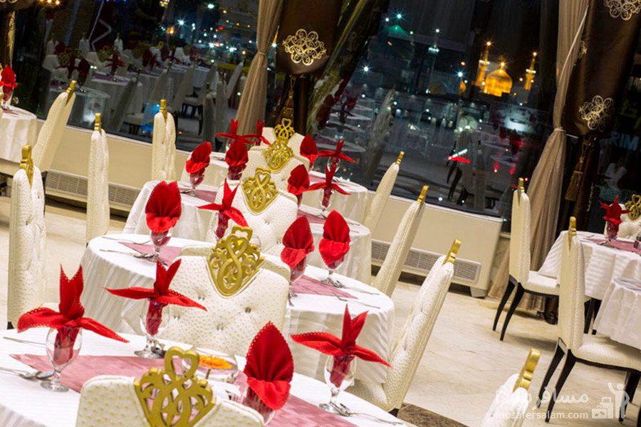 رستوران مشرف به حرم هتل الماس مشهد