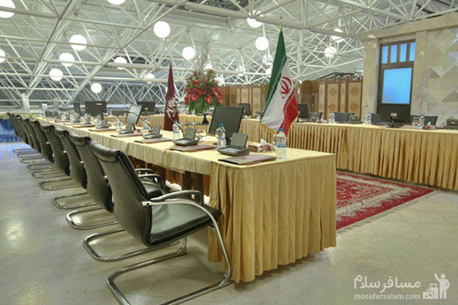 سالن کنفرانس هتل الماس مشهد