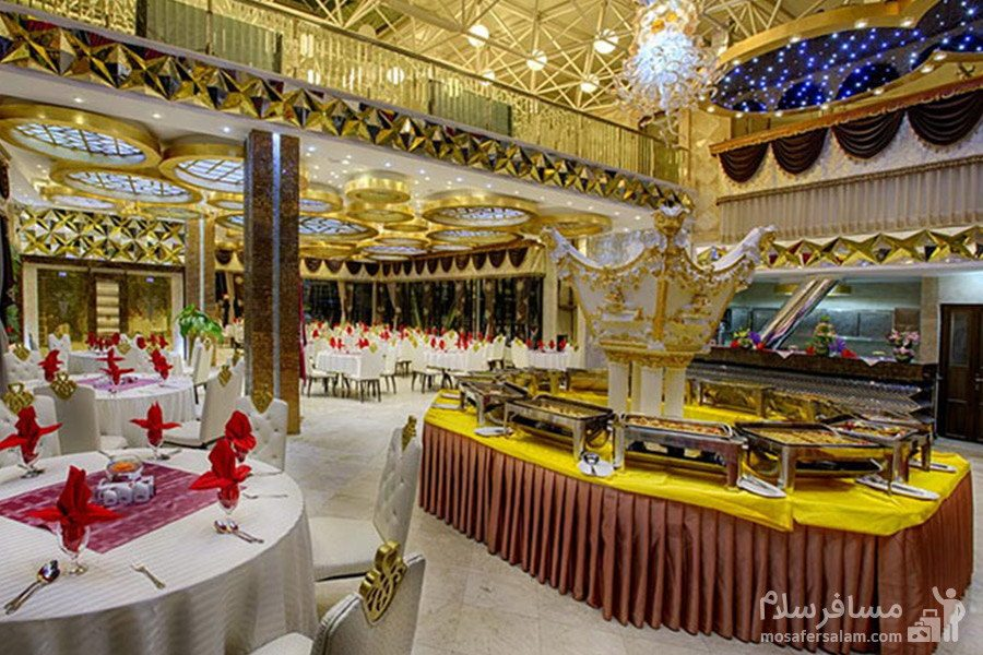 سالن غذاخوری هتل الماس مشهد
