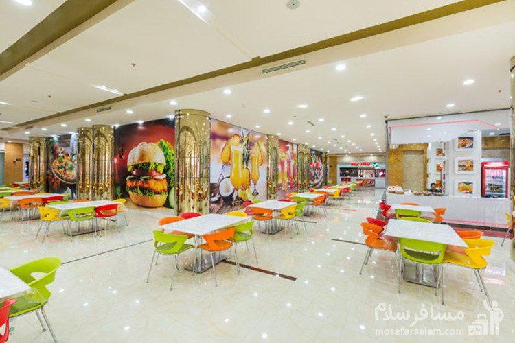 فودکورت هتل آرمان مشهد