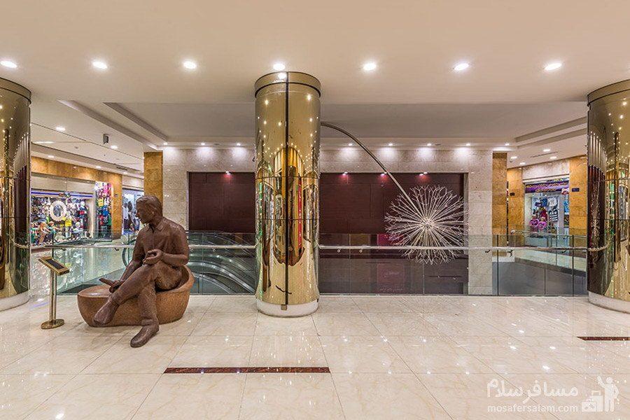 بازار هتل آرمان مشهد