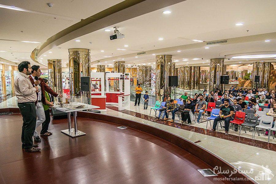 مرکز خرید مجتمع آرمان