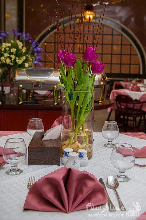میز هتل بین المللی قصر مشهد