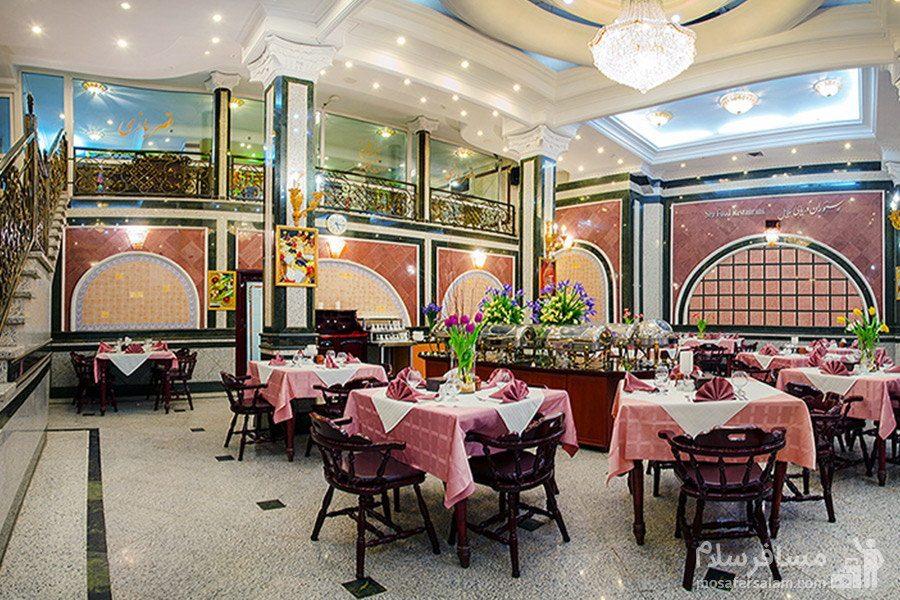 رستوران مرسده هتل بین المللی قصر