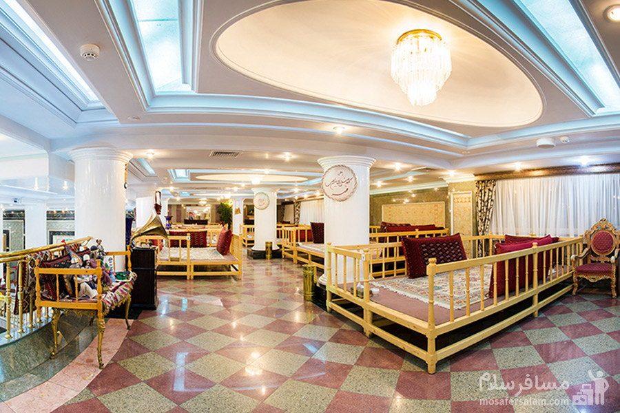 رستوران سنتی هتل بین المللی قصر مشهد