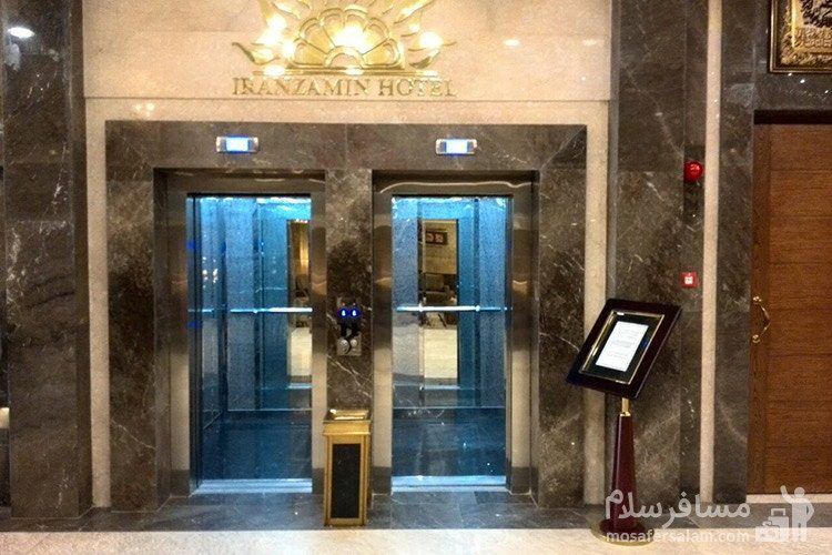 آسانسور هتل ایران زمین مشهد