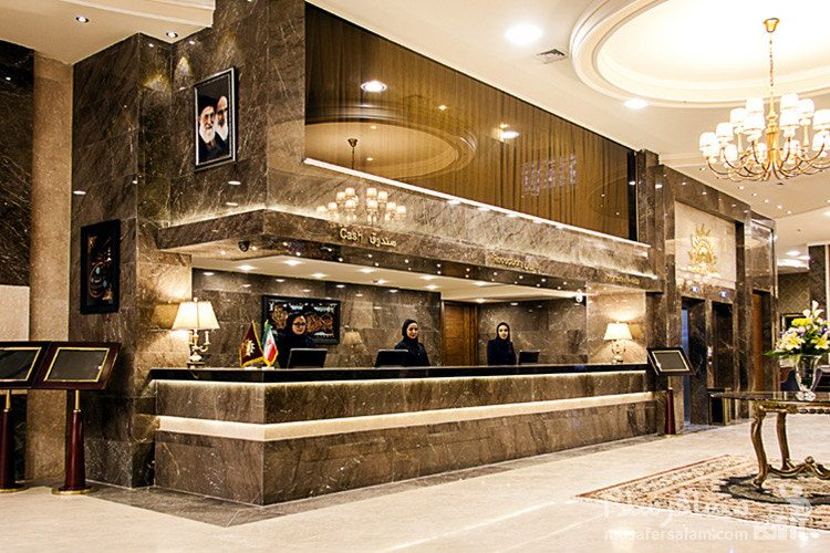 پذیرش هتل ایران زمین مشهد