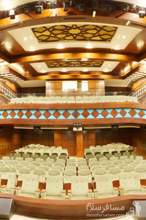 سالن اجتماعات هتل مدینه الرضا مشهد