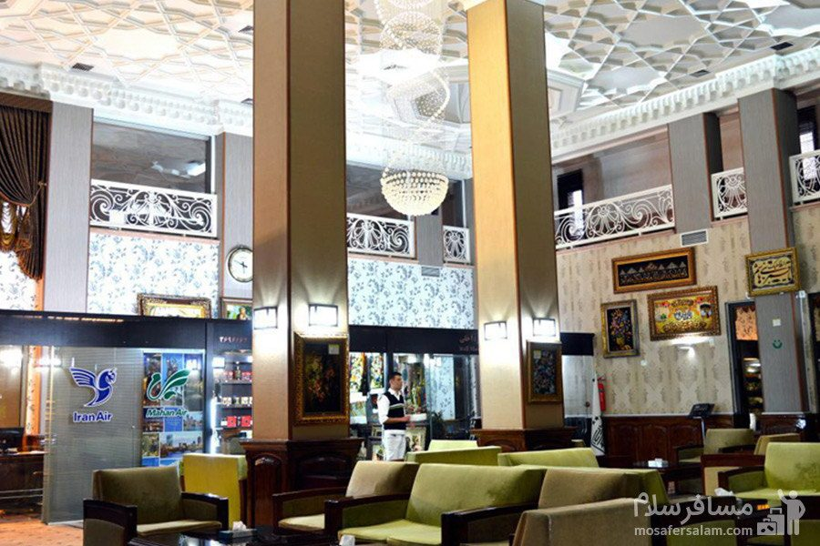 نمای لابی هتل رضویه مشهد