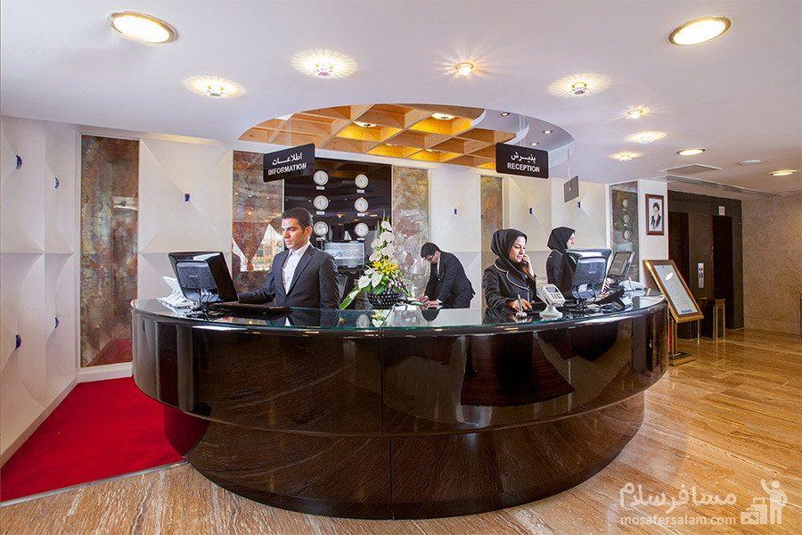 میز پذیرش هتل توس مشهد