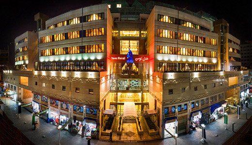 نما بیرونی هتل توس مشهد