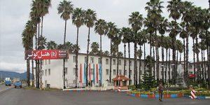 هتل کوثر رامسر